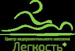 Лого Легкость